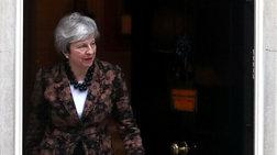 brexit-mesw-app-i-aitisi-gia-kathestws-monimou-katoikou