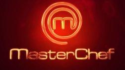 Ανατροπή στην τηλεθέαση: Τι νούμερα έκανε η πρεμιέρα του MasterChef 3