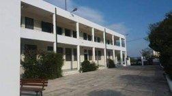 Σκύρος: Πρώτο ''πράσινο'' σχολείο με βιοκλιματικό γυμναστήριο
