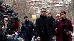 Ρονάλντο: Δύο χρόνια φυλάκιση με αναστολή και πρόστιμο 19 εκ. €