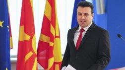 Το ενδεχόμενο πρόωρων βουλευτικών εκλογών θα εξετάσει ο Ζάεφ