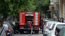 Θεσσαλονίκη: Φωτιά σε διαμέρισμα- Εγκλωβισμένη μια ηλικιωμένη