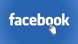 Πόσα χρήματα δαπάνησαν Google και Facebook για λόμπινγκ