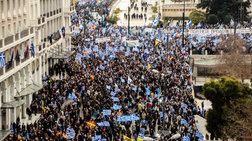 Νέο συλλαλητήριο την Πέμπτη κατά της Συμφωνίας των Πρεσπών