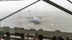 Πυκνή ομίχλη στο αεροδρόμιο «Μακεδονία»