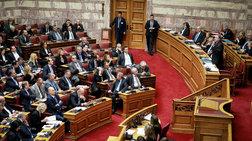 Μαραθώνιος στη Βουλή για τη Συμφωνία των Πρεσπών [live]