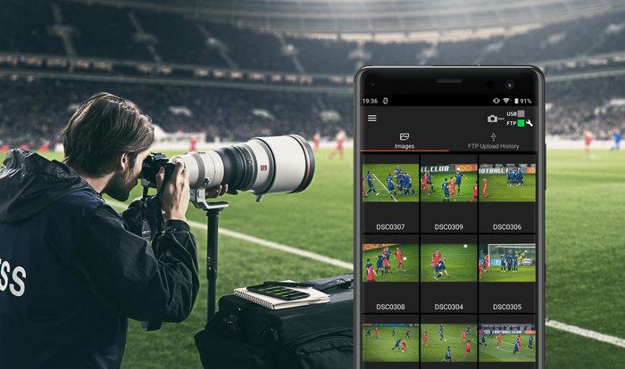 Νέα compact full frame Sony με την πιο γρήγορη αυτόματη εστίαση παγκοσμίως - εικόνα 4