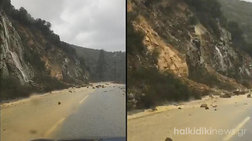 Κατολισθήσεις βράχων στη Σιθωνία