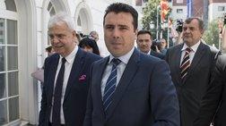 zaef-tha-eimai-o-prwtos-pou-tha-parei-diabatirio-boreia-makedonia