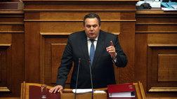 kammenos-tsipras-kai-mitsotakis-paradidoun-ti-makedonia
