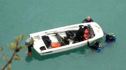 Εντοπίστηκε νεκρή 35χρονη που είχε εξαφανισθεί στο Αγρίνιο (βίντεο)