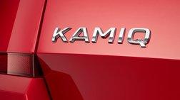 KAMIQ θα λέγεται το νέο compact SUV της SKODA