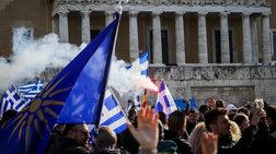 Μήνυση Παμμακεδονικής Συνομοσπονδίας για τα επεισόδια