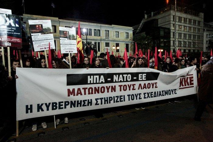 Προσαγωγές και συλλήψεις στην Αθήνα - Μολότοφ στη Θεσσαλονίκη - εικόνα 4