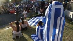 Ύβριστικό σύνθημα κατά του Ναδάλ από Έλληνες οπαδούς