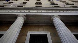 Θετικοί οι τραπεζίτες στο σχέδιο μείωσης των κόκκινων δανείων