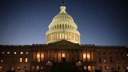 Διαπραγματεύσεις για τον τερματισμό του shutdown στις ΗΠΑ