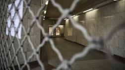 Κλειστό το μετρό στο Σύνταγμα, νέα συγκέντρωση για τις Πρέσπες