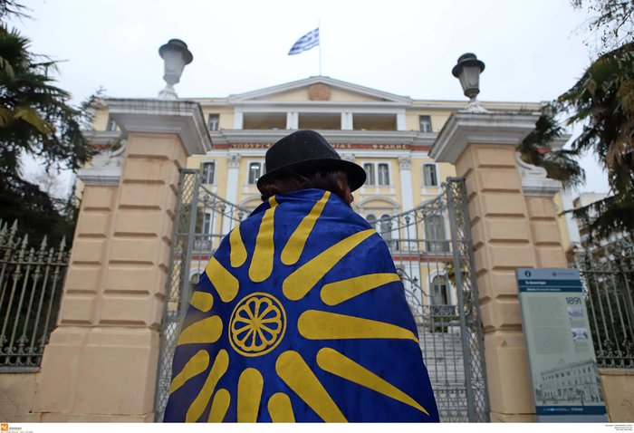Μοίρασαν κηδειόχαρτα για τη Μακεδονία στη Θεσσαλονίκη [Εικόνες] - εικόνα 2