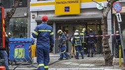 Θεσσαλονίκη: Άνδρας έχει ταμπουρωθεί σε τράπεζα και απειλεί να βάλει φωτιά