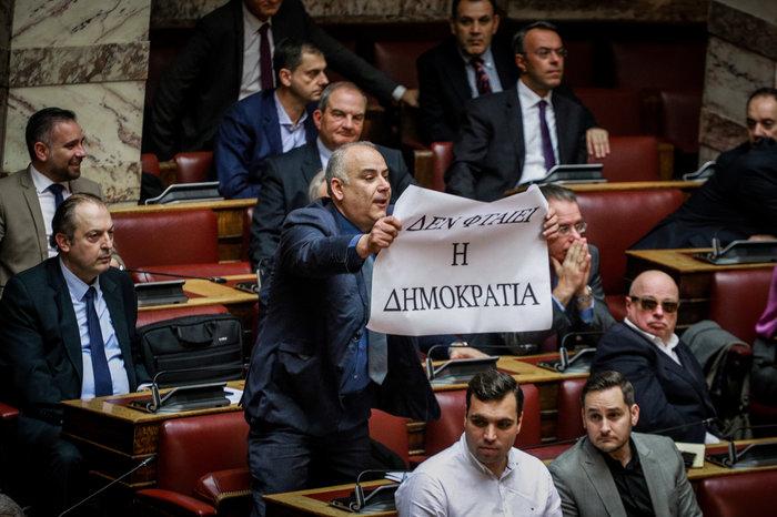 Ένταση και πανό στην Ολομέλεια κατά την ψηφοφορία - εικόνα 3