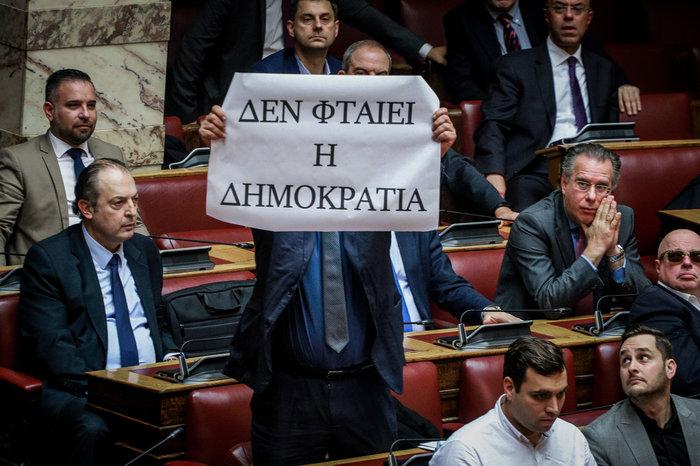 Ένταση και πανό στην Ολομέλεια κατά την ψηφοφορία - εικόνα 4