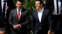 Συμφωνία των Πρεσπών: Η επόμενη μέρα σε Ελλάδα και Βαλκάνια