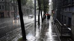 Βροχές και καταιγίδες το Σάββατο- Πρόγνωση καιρού