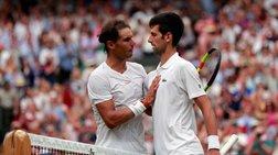 Ναδάλ vs Tζόκοβιτς: Δύο γίγαντες για το τρόπαιο του Australian Open
