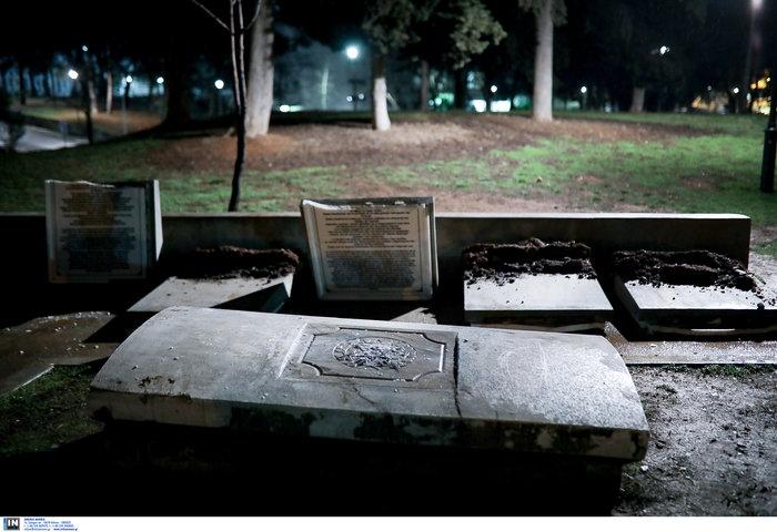 Φασιστική επίθεση στο εβραϊκό νεκροταφείο της Θεσσαλονίκης [Εικόνες]