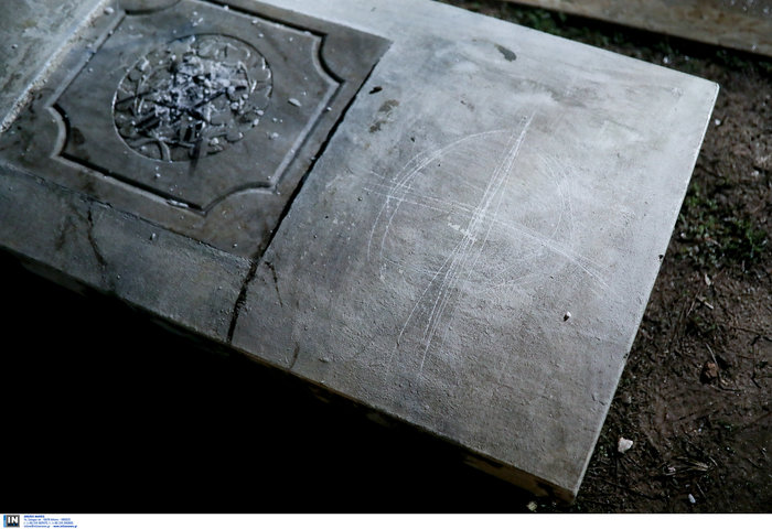 Φασιστική επίθεση στο εβραϊκό νεκροταφείο της Θεσσαλονίκης [Εικόνες] - εικόνα 2