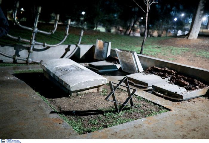 Φασιστική επίθεση στο εβραϊκό νεκροταφείο της Θεσσαλονίκης [Εικόνες] - εικόνα 3