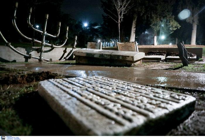 Φασιστική επίθεση στο εβραϊκό νεκροταφείο της Θεσσαλονίκης [Εικόνες] - εικόνα 4
