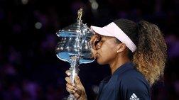 H Nαόμι Οσάκα νικήτρια στο Australian Open