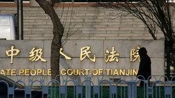 Φυλάκιση 4,5 ετών σε δικηγόρο ανθρωπίνων δικαιωμάτων στην Κίνα