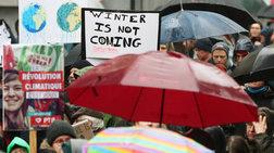 Χιλιάδες Βέλγοι στους δρόμους για την κλιματική αλλαγή [Εικόνες]