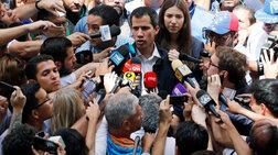 Η Βενεζουέλα στα άκρα: Σε νέες διαδηλώσεις καλεί ο Γκουαϊδό