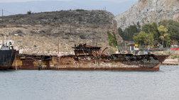 H SZ στο «νεκροταφείο πλοίων» της Ελευσίνας