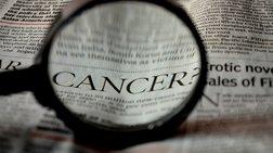Επτά παράγοντες που μπορούν να προκαλέσουν καρκίνο