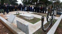 Παρέμβαση εισαγγελέα για τη βεβήλωση εβραϊκού μνημείου στο ΑΠΘ