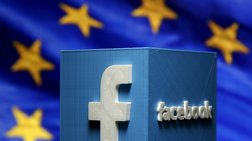 Facebook: «Νέα εργαλεία» για την ξένη ανάμειξη στις ευρωεκλογές
