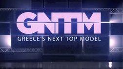 GNTM 2: Έρχεται η μεγάλη ανατροπή. Ποιοι θα συμμετέχουν;