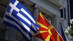 o-proedros-tou-sbee-gia-ta-ellinika-proionta-me-ton-oro-makedonia