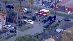 ΗΠΑ: Δύο νεκροί και τέσσερις τραυματίες αστυνομικοί από ανταλλαγή πυρών