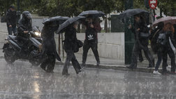 Meteo: Κίνδυνος πλημμυρών από τις διαδοχικές βροχοπτώσεις