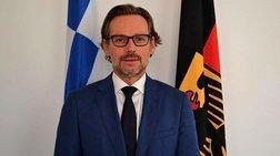 Γερμανός πρέσβης: Νίκη της δημοκρατίας η Συμφωνία των Πρεσπών