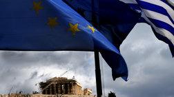 Handelsblatt: Η Ελλάδα βολιδοσκοπεί τις ορέξεις των επενδυτών
