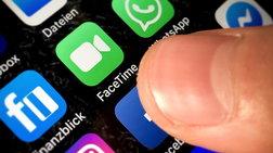 Εκλεισε το Group FaceTime η Apple λόγω τεράστιου κενού ασφαλείας