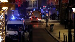 Πέντε συλλήψεις για την τρομοκρατική επίθεση στο Στρασβούργο
