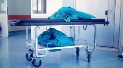 Ρουμανία: Σαράντα τρεις νεκροί από τη γρίπη